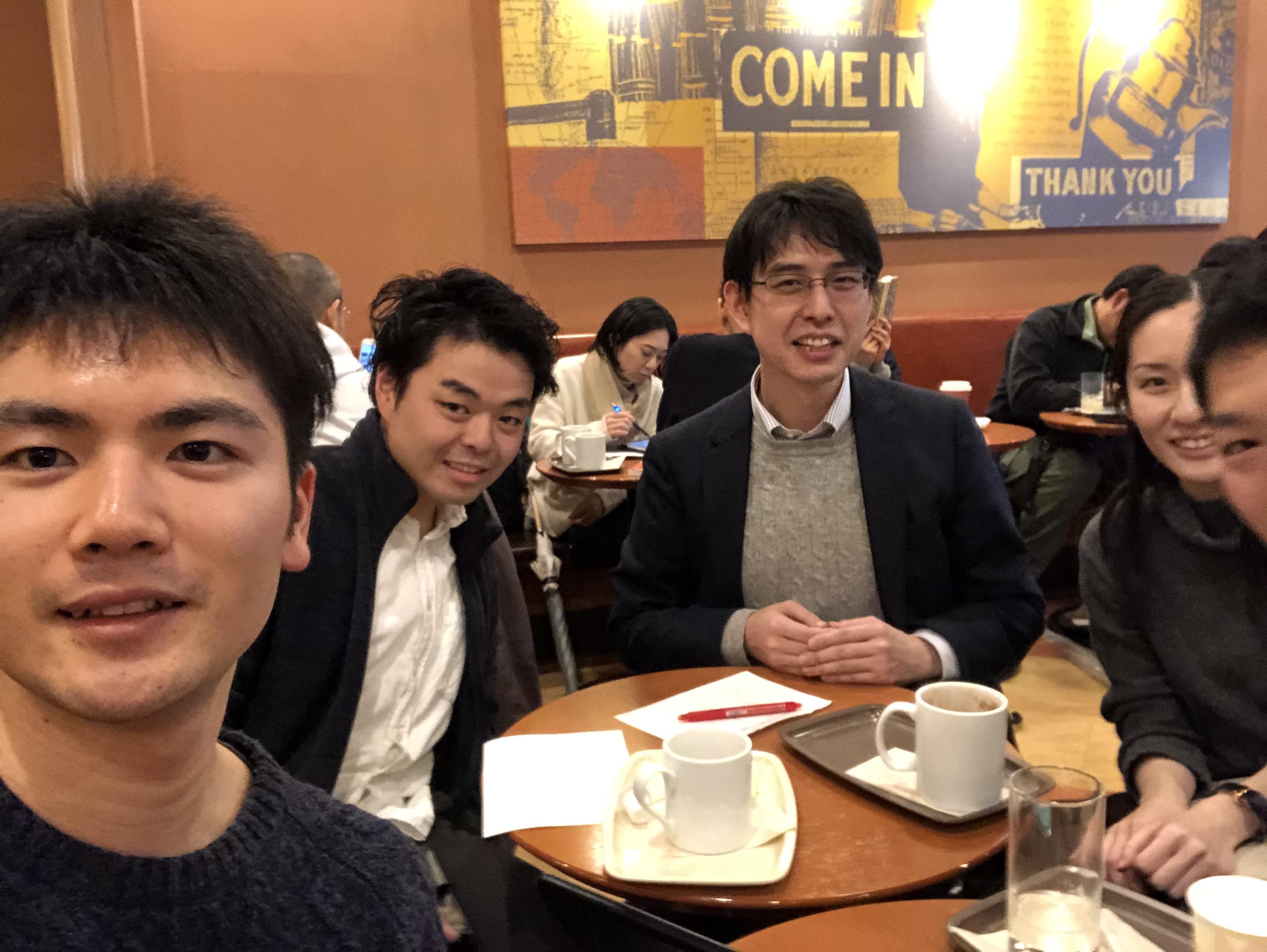2020年1月15日 第5回目の自己分析セミナー東京